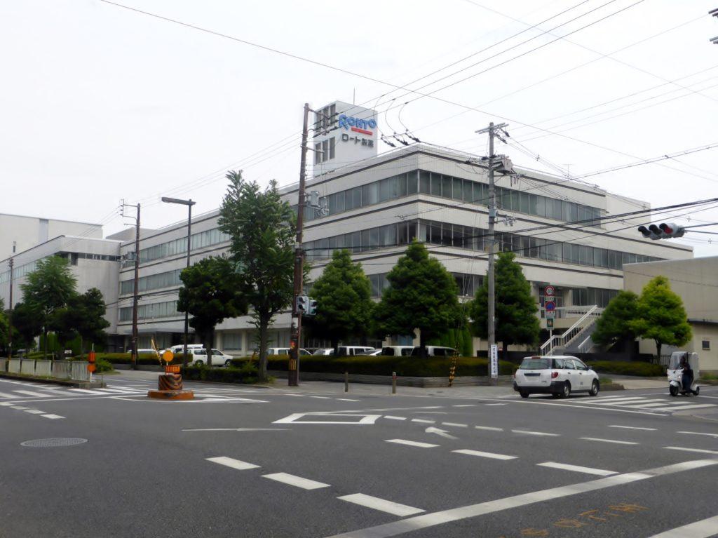 Sede Giapponese di Rohto Pharmaceutical