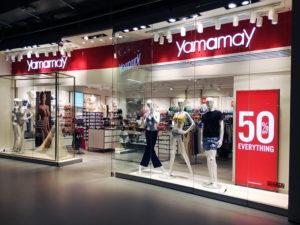 sezione Environment di Retail In